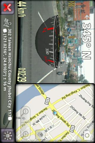 3D Compass Pro (AR Compass) - screenshot