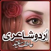 Urdu Shayari (Atif Saeed)