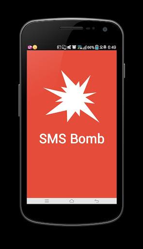 SMS Bomb 문자테러