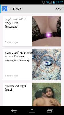 Sri News | Sri Lanka Gossip - screenshot