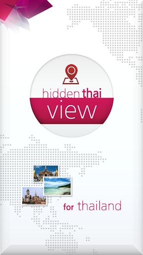 Hidden Thai View 히든 타이 뷰