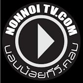 NonNoiTV Lite