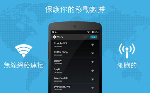 玩免費工具APP 下載VyprVPN - 免費安全的VPN app不用錢 硬是要APP