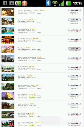 จองโรงแรมทั่วไทย - screenshot