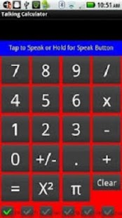 Talking Calculator- screenshot thumbnail
