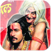 Vikram Aur Betal (Videos)