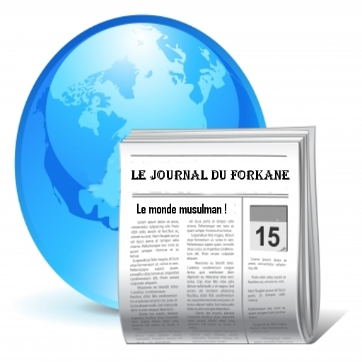 Le journal du Forkane LOGO-APP點子
