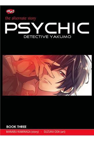 Psy Det Yakumo vol 03 Preview