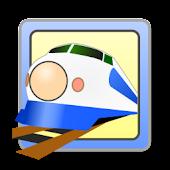 新幹線ゲームⅡ