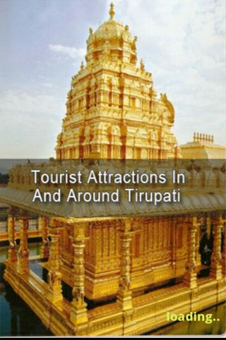 Tourist Attractions Tirupati