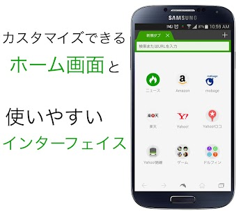 ドルフィンブラウザ:最速&フラッシュ対応の無料スマホブラウザ - screenshot thumbnail