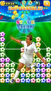 消灭星星世界杯 - 天天爱消除疯狂的足球