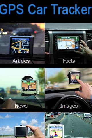 全球定位系統 汽車 跟踪器