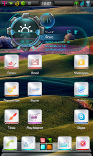 Next Launcher 3D Bold-W Theme