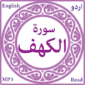 Surah Kahf with mp3 icon
