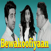 Bewakoofiyaan Ringtones Songs