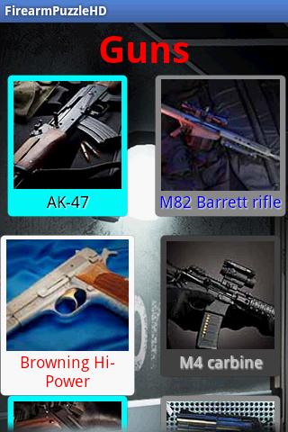 총기 퍼즐 HD