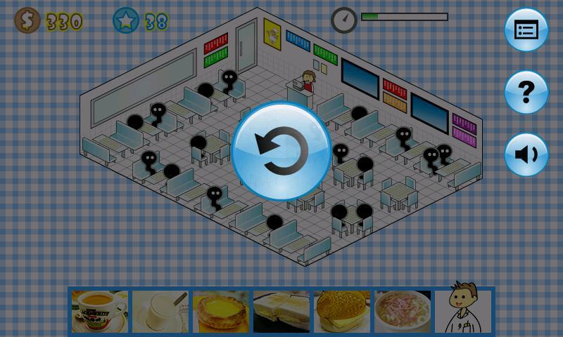 Hong Kong Cafe- screenshot