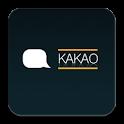 Kakao Talk Theme Chic Orange