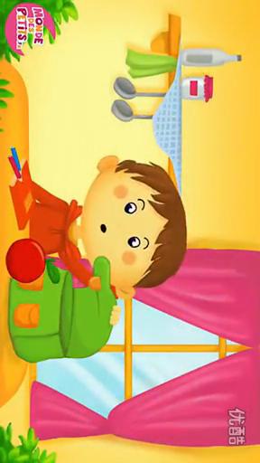 【免費媒體與影片App】法國兒童歌曲-APP點子