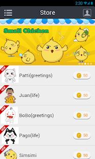 Palmchat - screenshot thumbnail