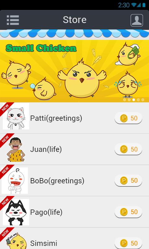 Palmchat - screenshot