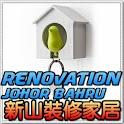 Renovation Johor Bahru icon