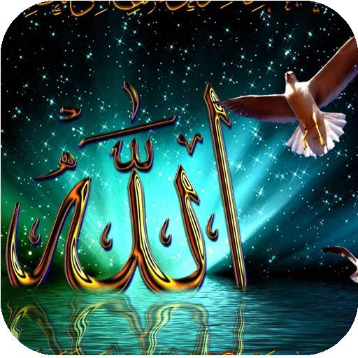 Islamic HD Wallpapers LOGO-APP點子