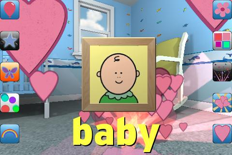 Baby Toy 3D- screenshot