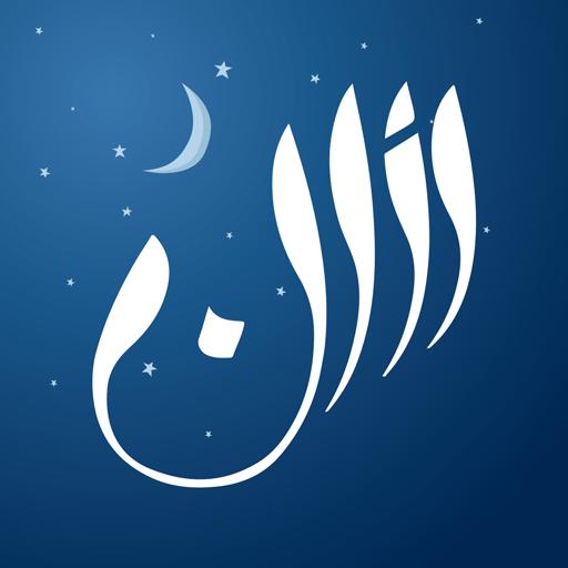 Downloading com.ramdantimes.prayertimes.allah_v3.7_sameapk.com.apk (12 ...