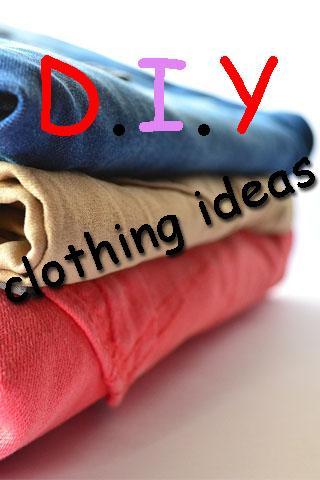 DIY服飾理念