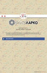 Download fotoLARKO APK