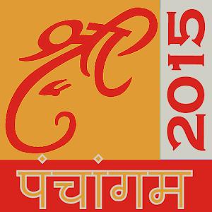 Marathi Calendar Panchang 2015 for PC and MAC