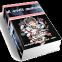 Shri Ganapati Atharvashirsha icon