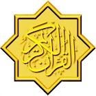 Doukkali Mohamed Quran mp3 icon