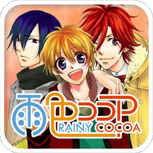 RAINY COCOA(Spanish ver) LOGO-APP點子