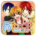 RAINY COCOA(Spanish ver) icon