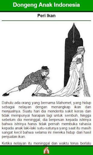 漫畫必備免費app推薦 Dongeng Anak Indonesia線上免付費app下載 3C達人阿輝的APP