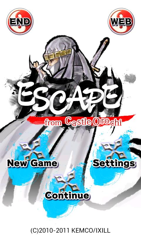 Escape from Castle Orochi- screenshot