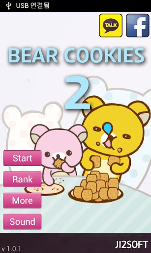 [GE] bear cookie rummy 2