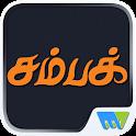 Champak - Tamil icon