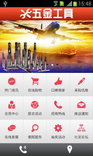 台灣工具專賣網,氣動工具、汽車工具、五金工具、扭力板手、各式套筒專賣網