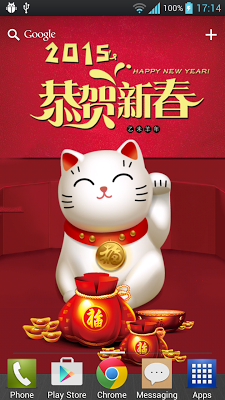 Lucky Cat Live Wallpaper - screenshot