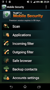 Mobile Security - screenshot thumbnail