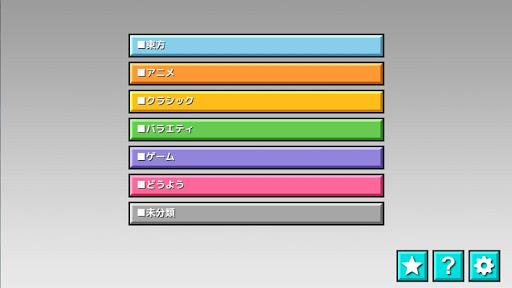 u592au9f13u3055u3093u5927u6b21u90ce 0.9.31 screenshots 8