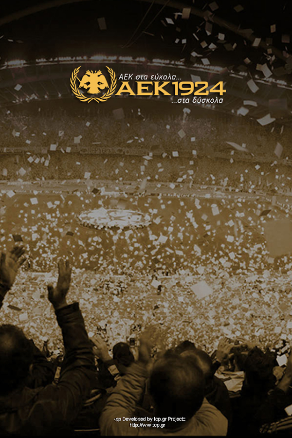 AEK1924 - screenshot