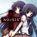 NOeSIS02-羽化- icon