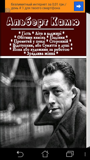 Collected works Albert Camus.
