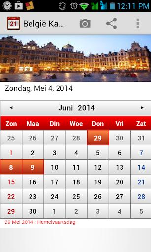 【免費生產應用App】België Kalender 2014-APP點子