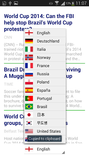 World Football App